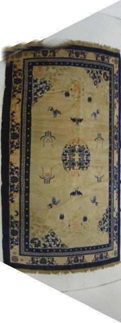 Chinese Blue & Ivory Rug