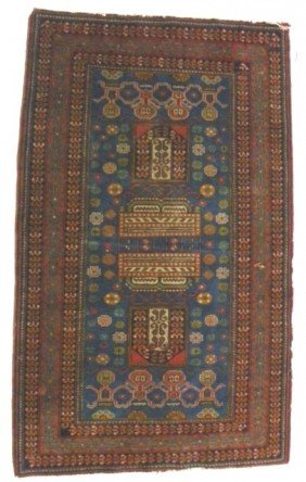 Antique Persian Scatter Rug
