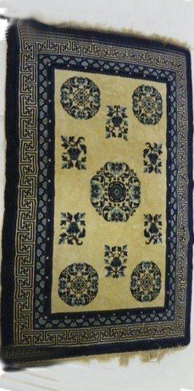 Peking Style Chinese Ivory & Blue Rug