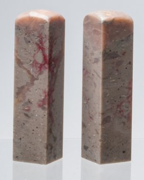 Pair Of Blood Stone Seals