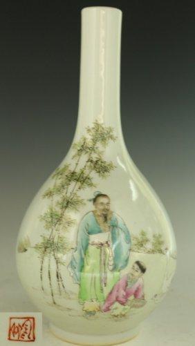 20th Century Bottle Vase