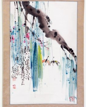 Scroll Of Watercolor Painting Signed Guan Shanyue