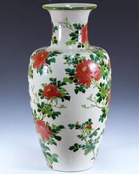 Late Qing-republic Period Vase