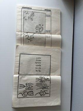 Chinese Woodblock Print Chess Manual Book