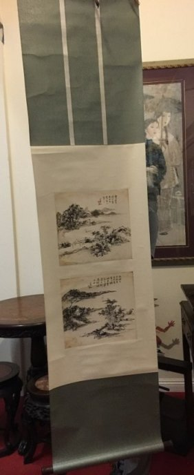 Chinese Water Color Painting Scroll Signed Huangbinhong