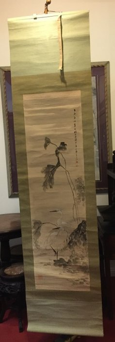 Japanese Painting Scroll