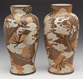 Pair Of Dona Vietnamese Dragon Vases