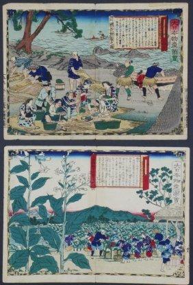 Pair Of Meiji Era Woodblock Prints