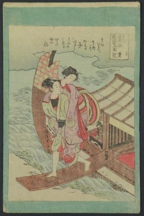 Meiji Era Woodblock Print