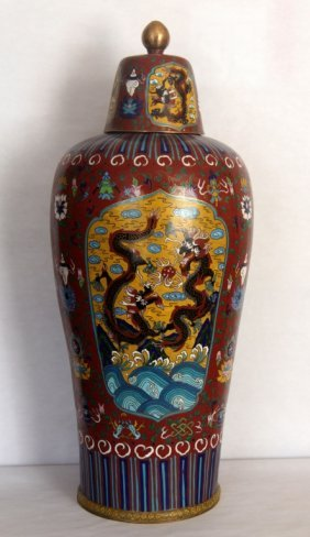 Large Chinese Cloisonne Enameled Jar & Cover