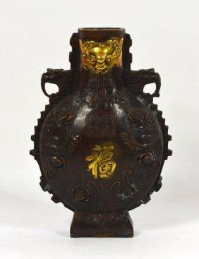 Chinese Moonflask Bronze Vase