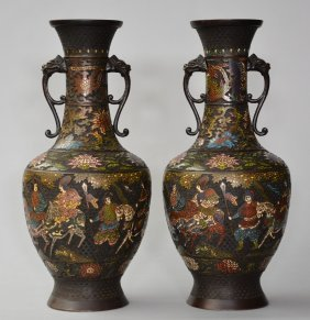 A Pair Of Chinese Champlevé Vases, Decorated With Horse