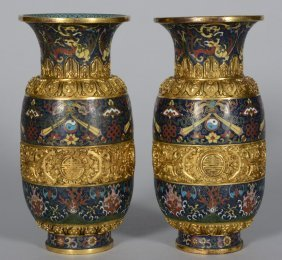 A Pair Of Chinese Cloisonné And Gilt Bronze Vases,