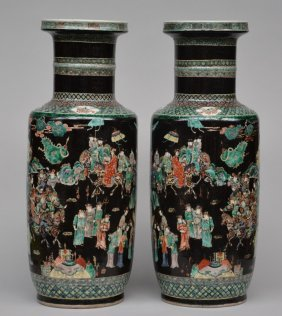 A Rare Pair Of Chinese Famille Noire Vases, Decorated