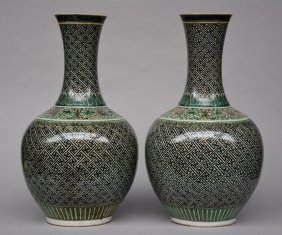 A Rare Pair Of Chinese Polychrome Bottle Vases, Kangxi
