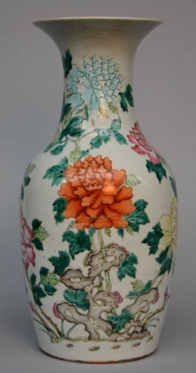 A Chinese Famille Rose Vase, Decorated With Flowers And