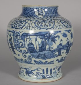 A Chinese Blue And White Jar, Decorated With Terrace