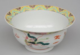 A Chinese Polychrome Bowl, Decorated With Butterflies