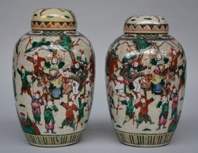 A Pair Of Chinese Stoneware Ginger Pots, Polychrome