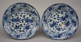 Two Japanese Blue And White Arita Dishes,