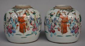 Two Chinese Famille Rose Ginger Jars,decorated With