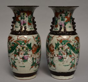 A Pair Of Chinese Stoneware Famille Rose Vases,