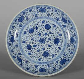 A Chinese Blue And White Plate Withe Floral Decoration,
