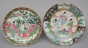 Two Japanese Polychrome Dishes, Decorated With Figures,