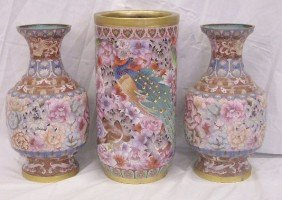 Cloisonne Umbrella Stand & Vase