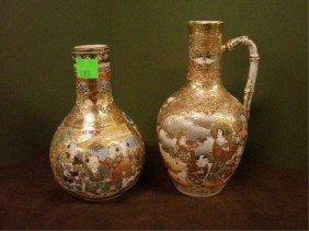 2 Satsuma Pottery Pieces