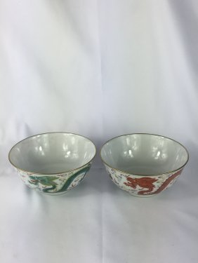 Pair Of Chinese Porcelain Dragon Bowls 19thc