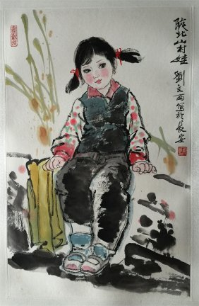 Chinese Painting Of A Seated Girl