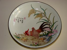 Chinese Porcelain Famille Rose Chicken Plate