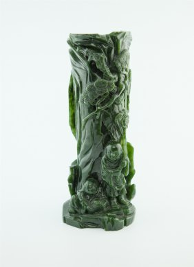 Chinese Spinach Jade Carved Vase