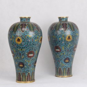 Pair Of Chinese Cloisonne Meiping Vases