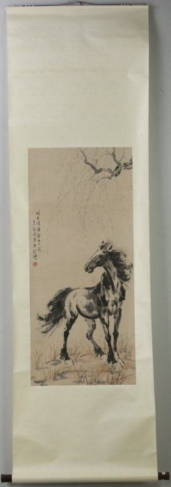 Chiense Scroll Painting Of A Horse