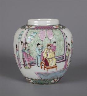 Chinese Porcelain Famille Rose Jar