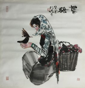 Chinese Painting Of A Girl With Bird On Hand