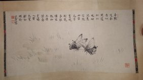 Chinese Scroll Painting Of Butterfly