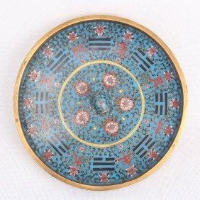 Chinese Cloisonne Bronze Mirror