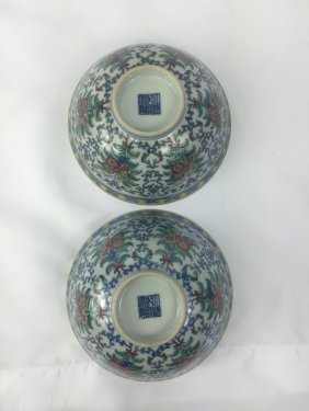 Pair Of Chinese Porcelain Doucai Bowls