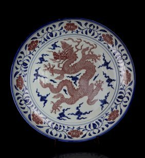 Chinese Porcelain Blue And White Red Underglaze Dragon