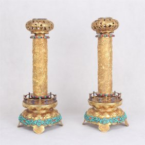 Pair Of Chinese Gilded Bronze Purfume Cages