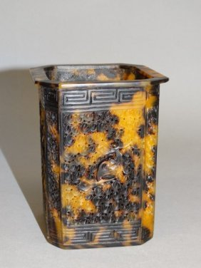 Square Tortoise Shell Pen Holder