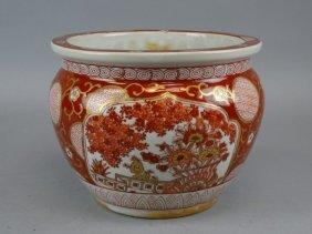 Japanese Gold Imari Fish Bowl