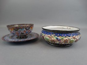 Lot Of 3 Persian Enamel Over Copper Pieces