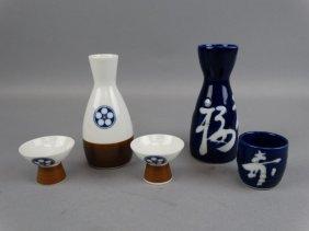 Two Japanese Saki Sets