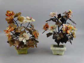 Pair Of Chinese Jade & Hardstone Trees
