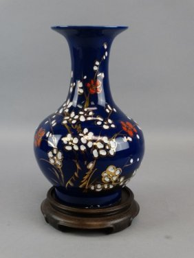Modern Chinese Floral Painted Vase