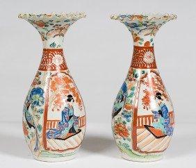 Japanese Vases�